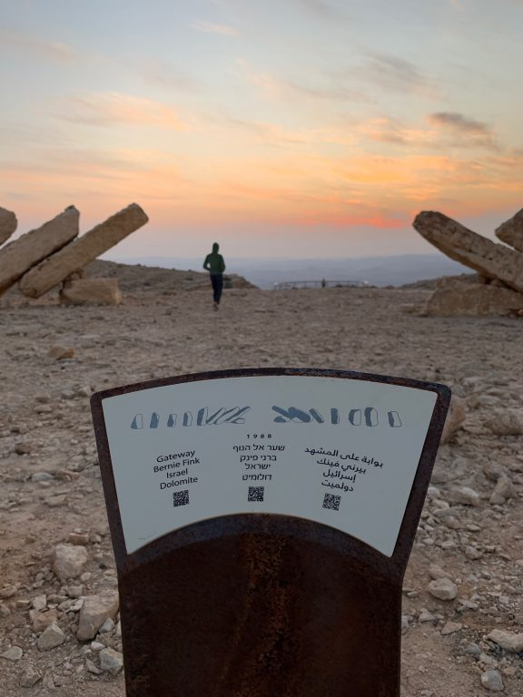 mitzpe-ramon-sunrise